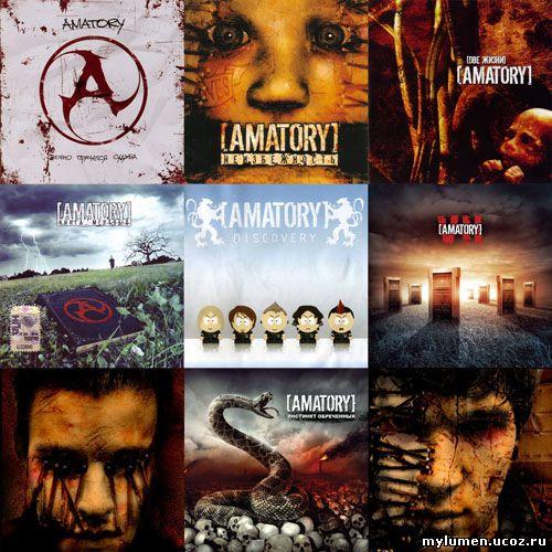 Amatory все альбомы